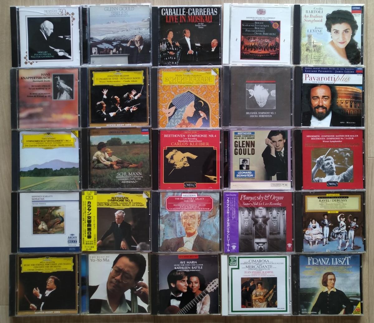 ★★大量!★★ クラシックCD 600枚セット! ★西独盤、初期盤、希少盤 旧規格盤等 色々まとめて~ _画像3