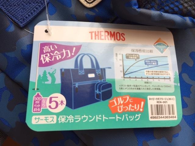 サーモス・THERMOS・保冷バッグ・保冷ラウンドトートバッグ _画像5