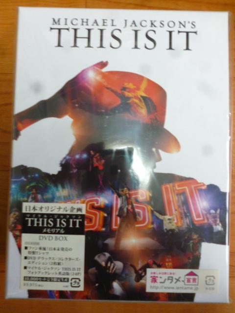 マイケル・ジャクソン Michael Jackson This Is It ディス・イズ・イット メモリアルDVD BOX 初回限定盤 未開封