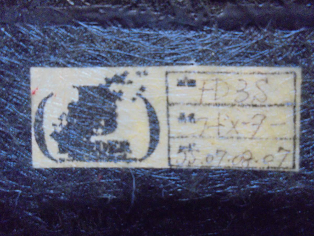 RX-7 FD3S TRI-EYEメーターパネル フード 中古 追加メーター用 送料無料 1000円スタート 売り切り_画像3