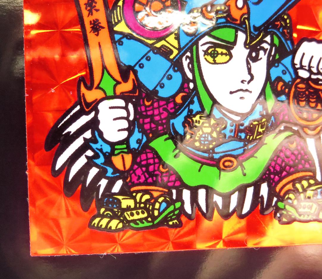 ◆【超完品クラス】 ヘラクライスト 赤 チョコ未封入級 旧ビックリマン 第7弾 大量出品中 ※動画あり プリズム チョコ版_画像9