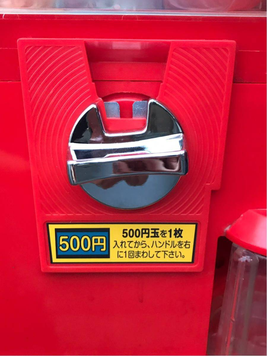 【中古ガチャコップL】②空カプセル20個付き♪ガチャガチャ本体 /カプセルマシン500円玉専用機!!中古機械室内使用品!程度良好!_画像8