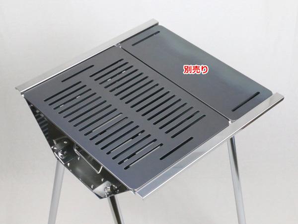 ユニフレーム UFタフグリル SUS-450 対応 グリルプレート 板厚6.0mm UN60-21S_画像6
