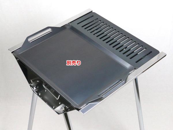ユニフレーム UFタフグリル SUS-450 対応 グリルプレート 板厚6.0mm UN60-27_画像6
