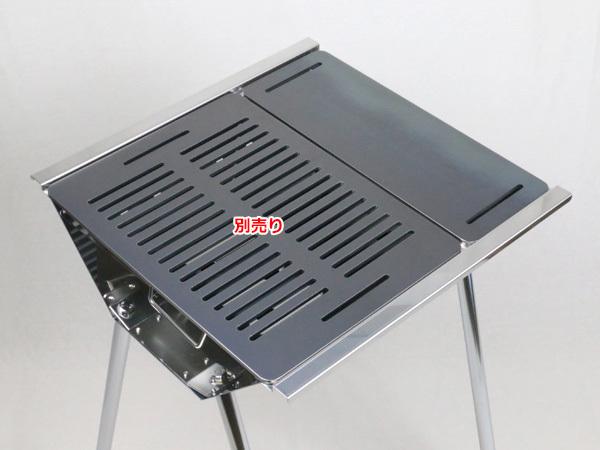 ユニフレーム UFタフグリル SUS-450 対応 グリルプレート 板厚4.5mm UN45-26_画像6