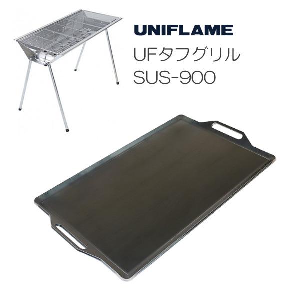 ユニフレーム UFタフグリル SUS-900 対応 グリルプレート 板厚9.0mm UN90-18L_画像1