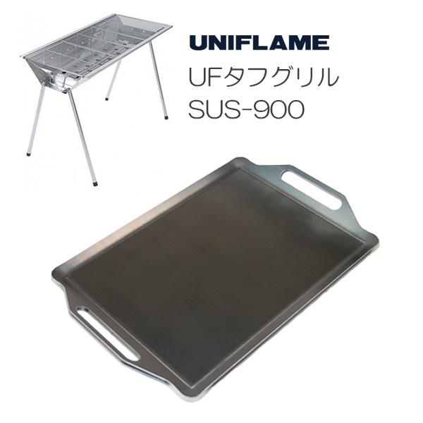 ユニフレーム UFタフグリル SUS-900 対応 グリルプレート 板厚6.0mm UN60-19L_画像1
