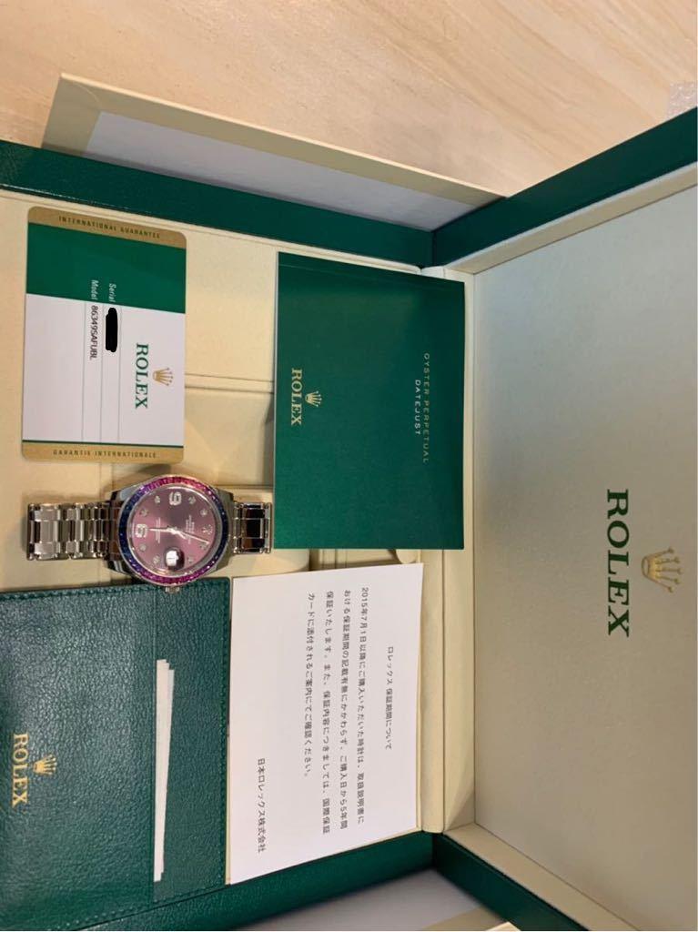 ROLEX メンズ腕時計 86349SAFUBL デイトジャスト パールマスター39