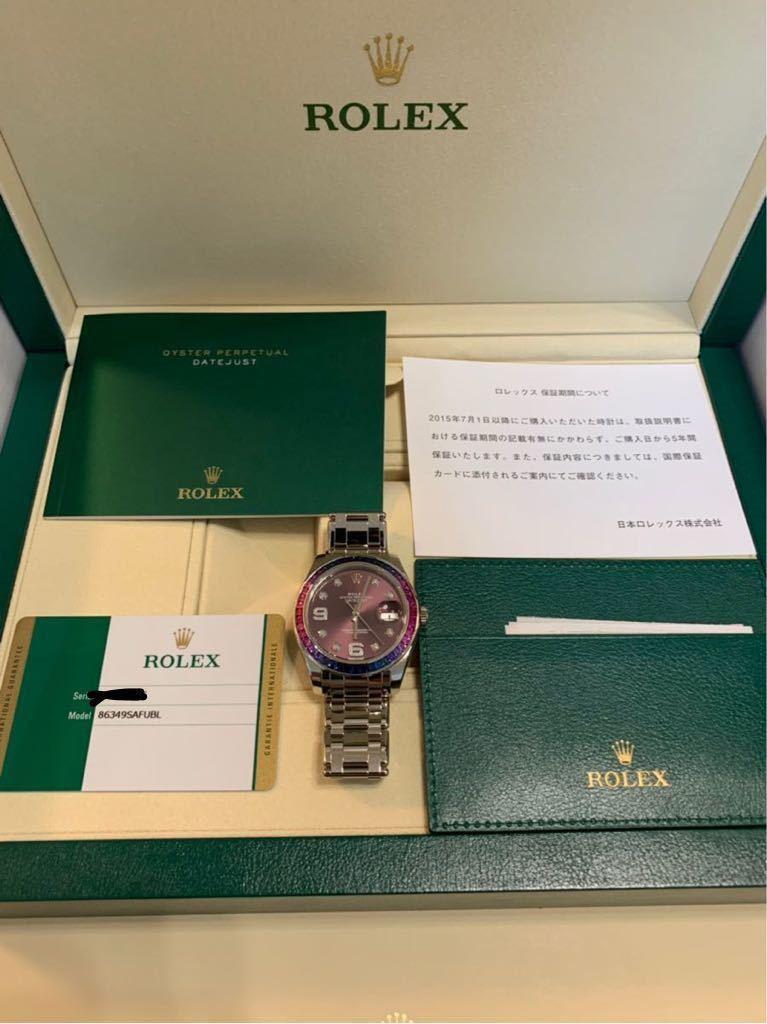 ROLEX メンズ腕時計 86349SAFUBL デイトジャスト パールマスター39_画像4