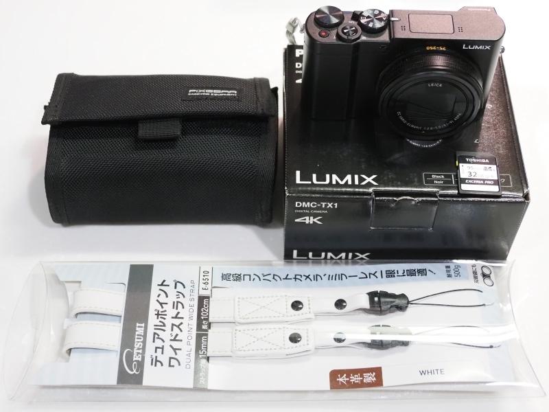 パナソニック LUMIX DMC-TX1 付属品完備 おまけ付 【実用中古】