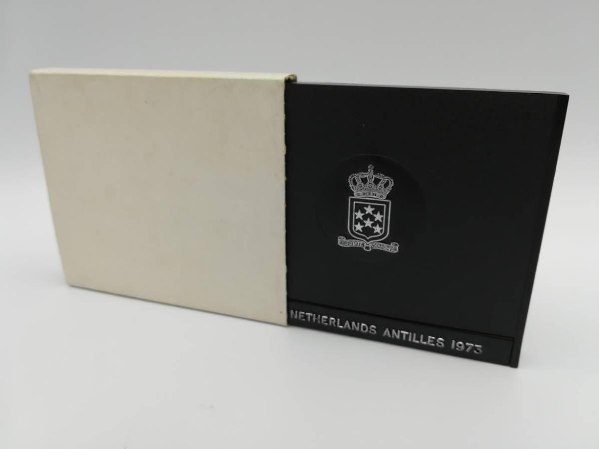 【外国貨幣 プルーフセット】1973 オランダ領アンティルプルーフ銀貨_画像6