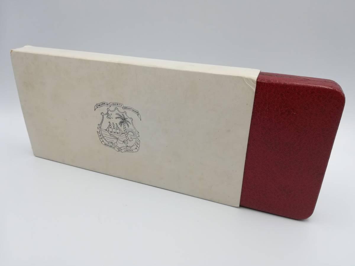 【外国貨幣 プルーフセット】1974年 リベリア共和国貨幣プルーフセット 7種_画像2