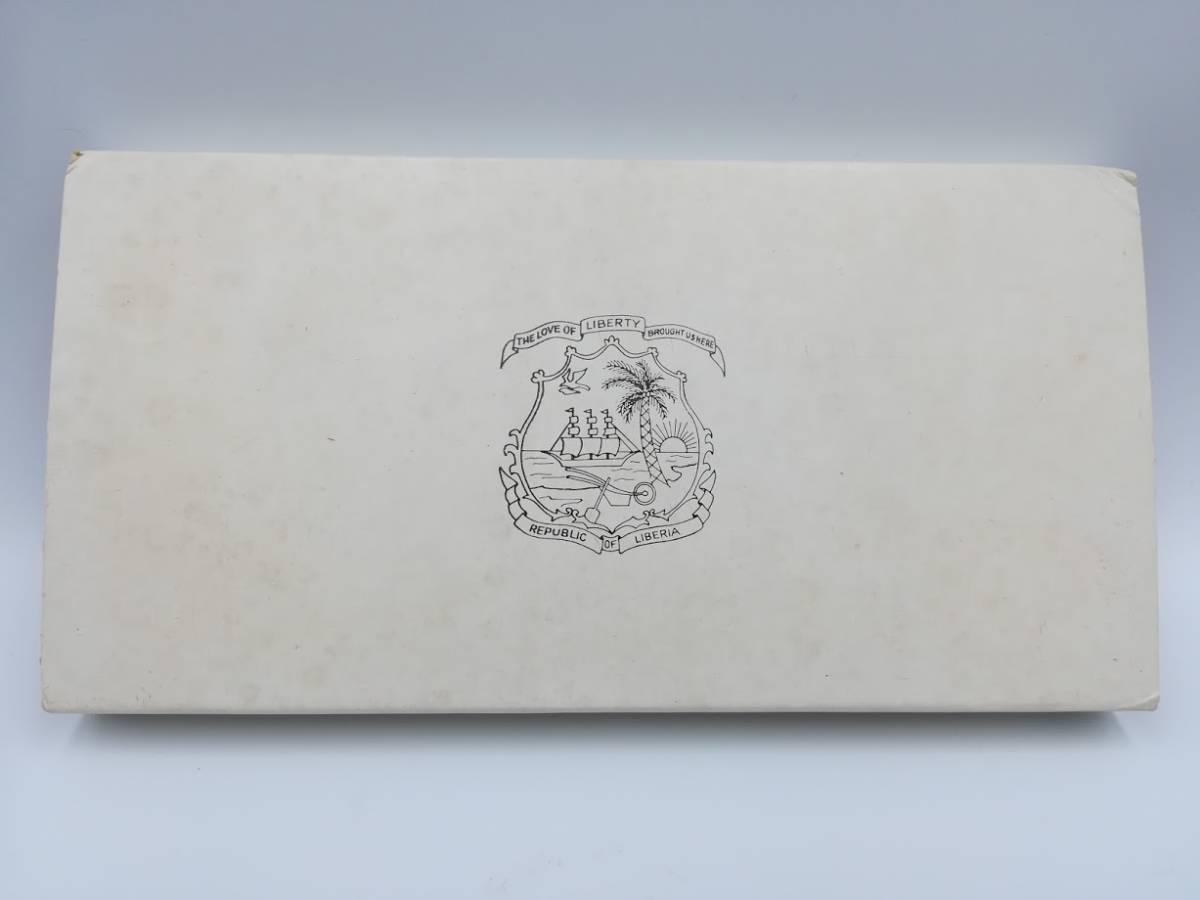 【外国貨幣 プルーフセット】1974年 リベリア共和国貨幣プルーフセット 7種_画像3