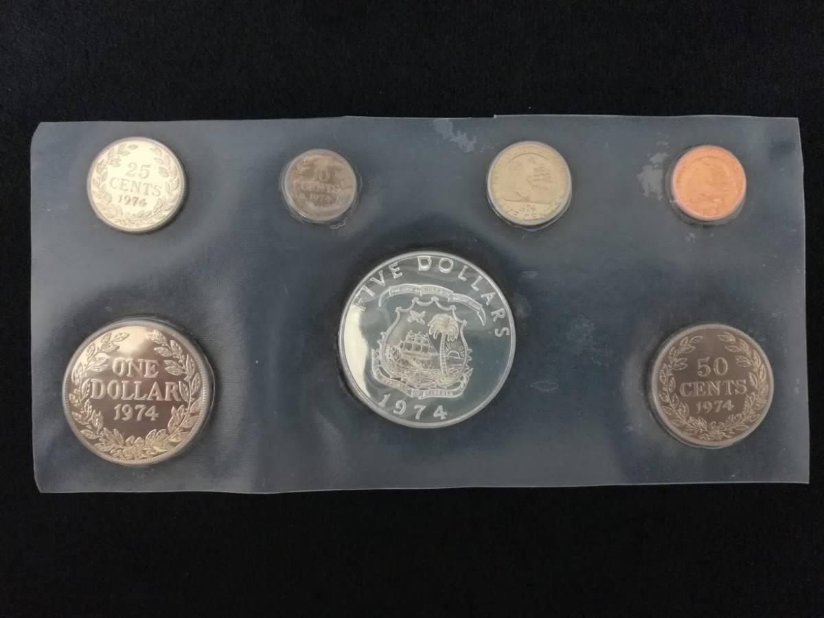 【外国貨幣 プルーフセット】1974年 リベリア共和国貨幣プルーフセット 7種_画像8