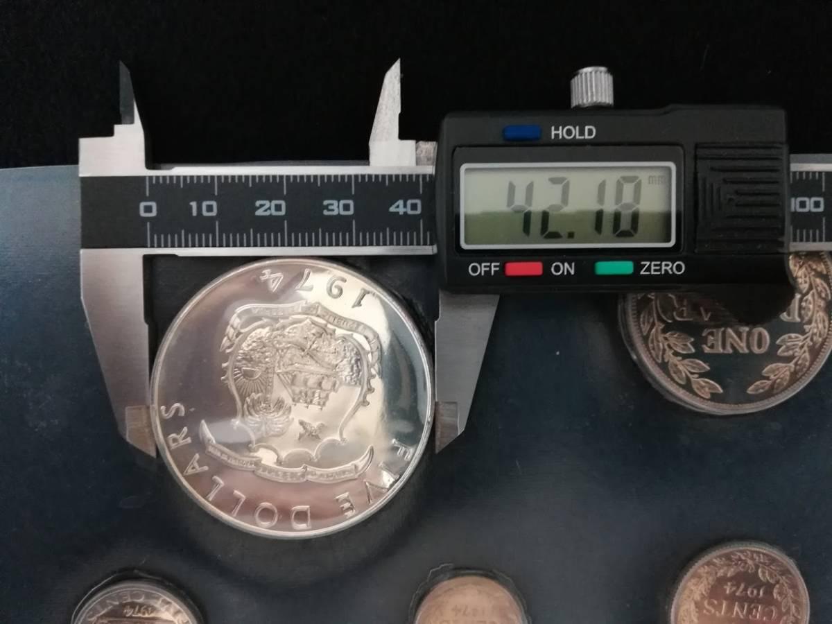 【外国貨幣 プルーフセット】1974年 リベリア共和国貨幣プルーフセット 7種_画像10
