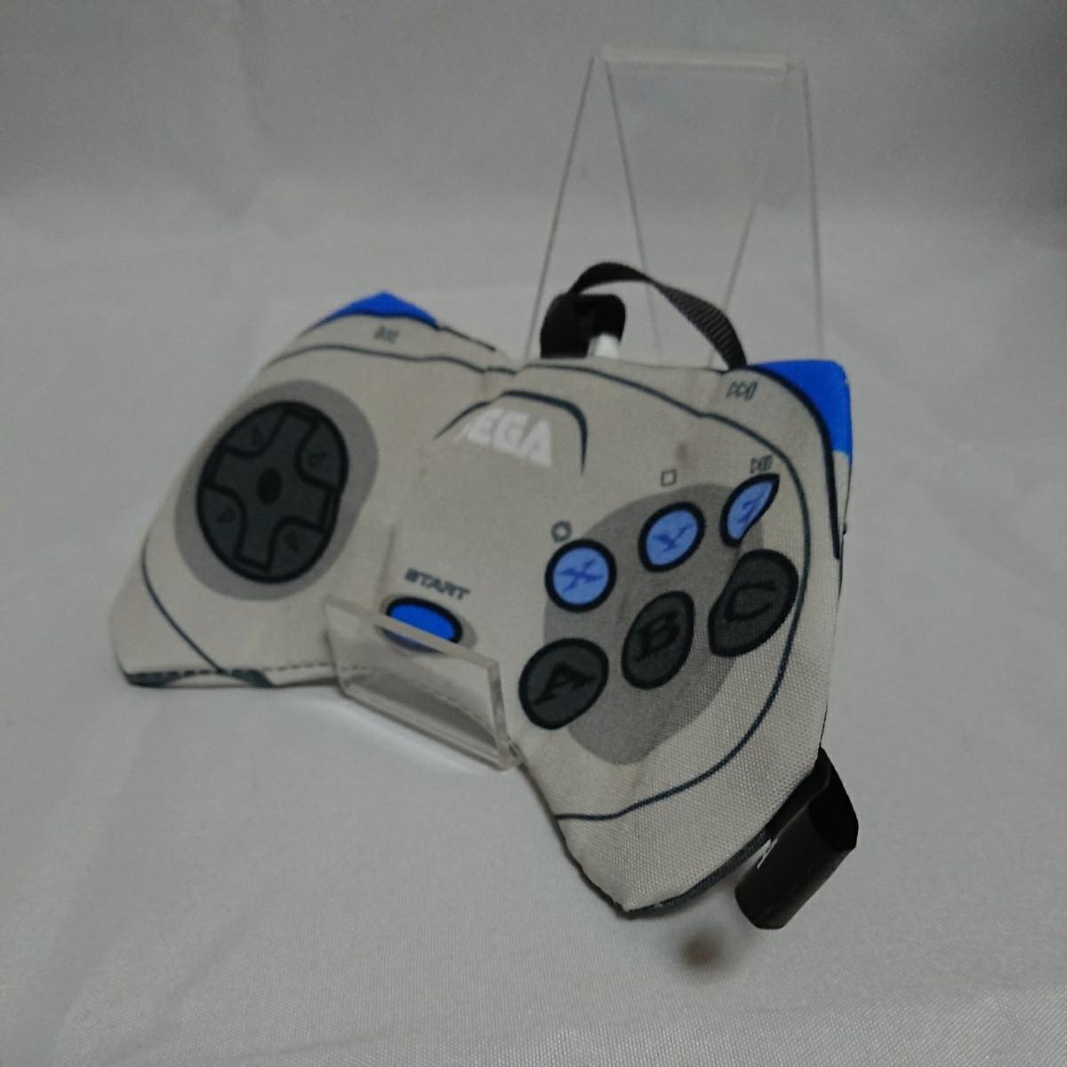 未使用 SEGA セガハードゲーム機がポーチになっちゃったよ! セガサターンコントローラーポーチ アミューズメント景品_画像5