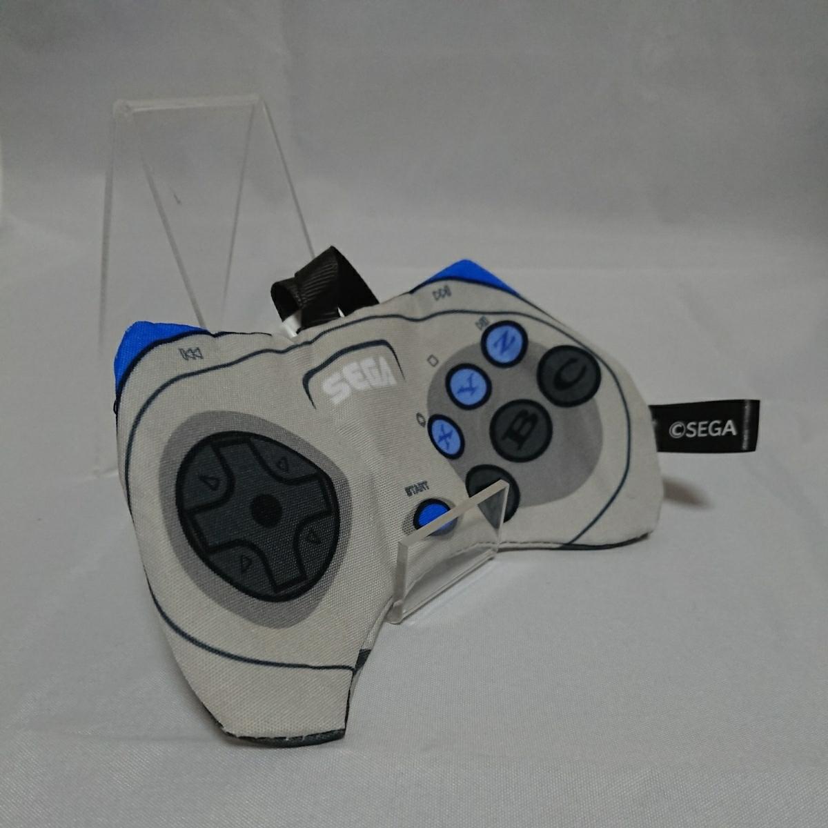 未使用 SEGA セガハードゲーム機がポーチになっちゃったよ! セガサターンコントローラーポーチ アミューズメント景品_画像4