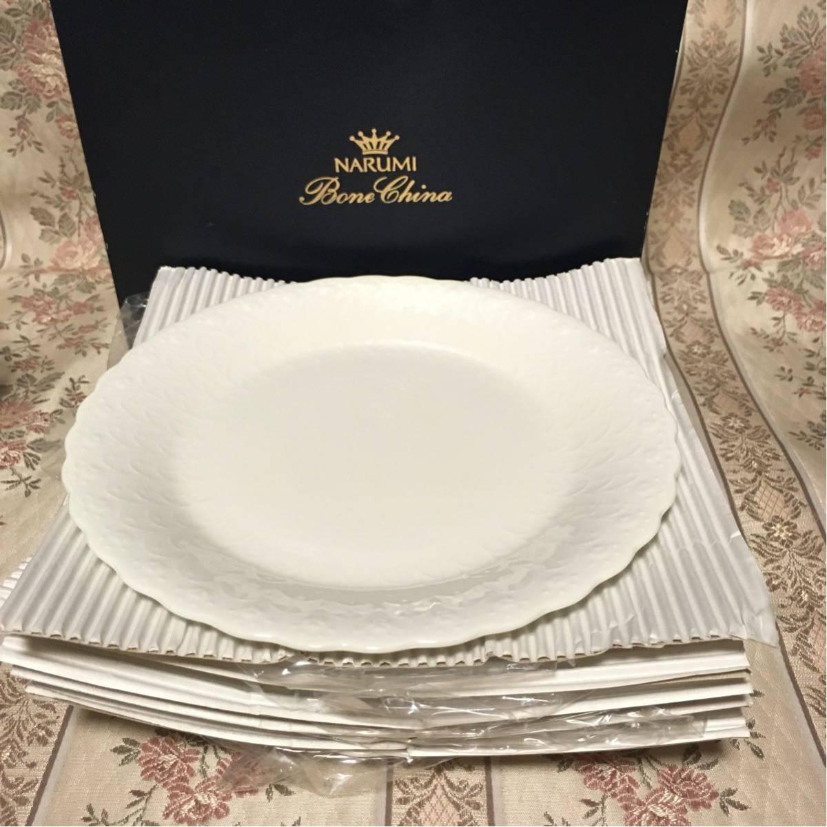 新品★ナルミ シルキーホワイト 19cm プレート ケーキ皿 6枚セット