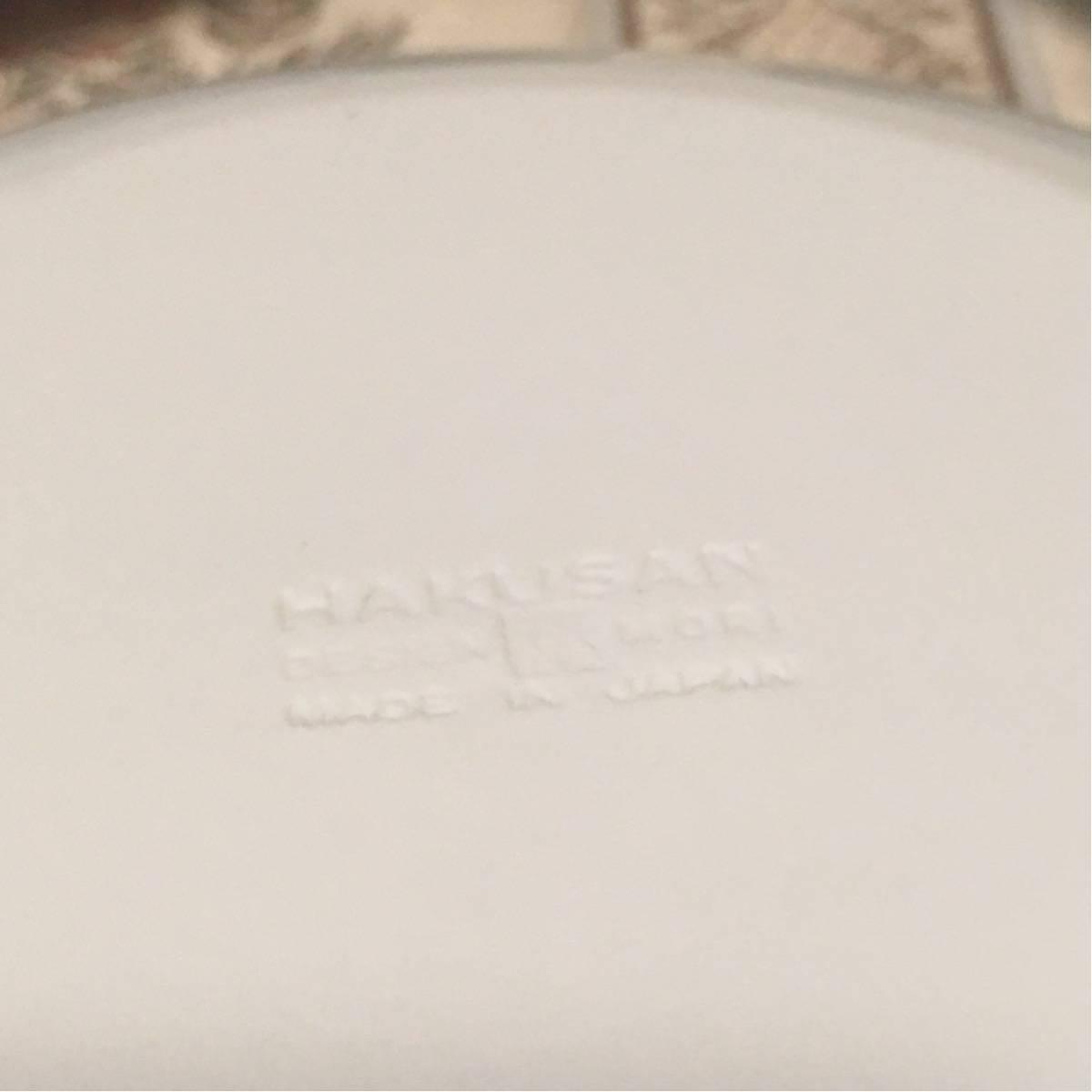 美品★白山陶器 白磁 ボウル 3客セット 深皿 波佐見焼_画像6