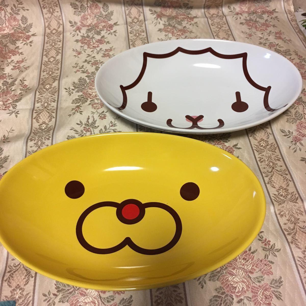 美品★ミスタードーナツ ポンデライオン& フレンチウーラー カレー皿 2枚セット_画像1