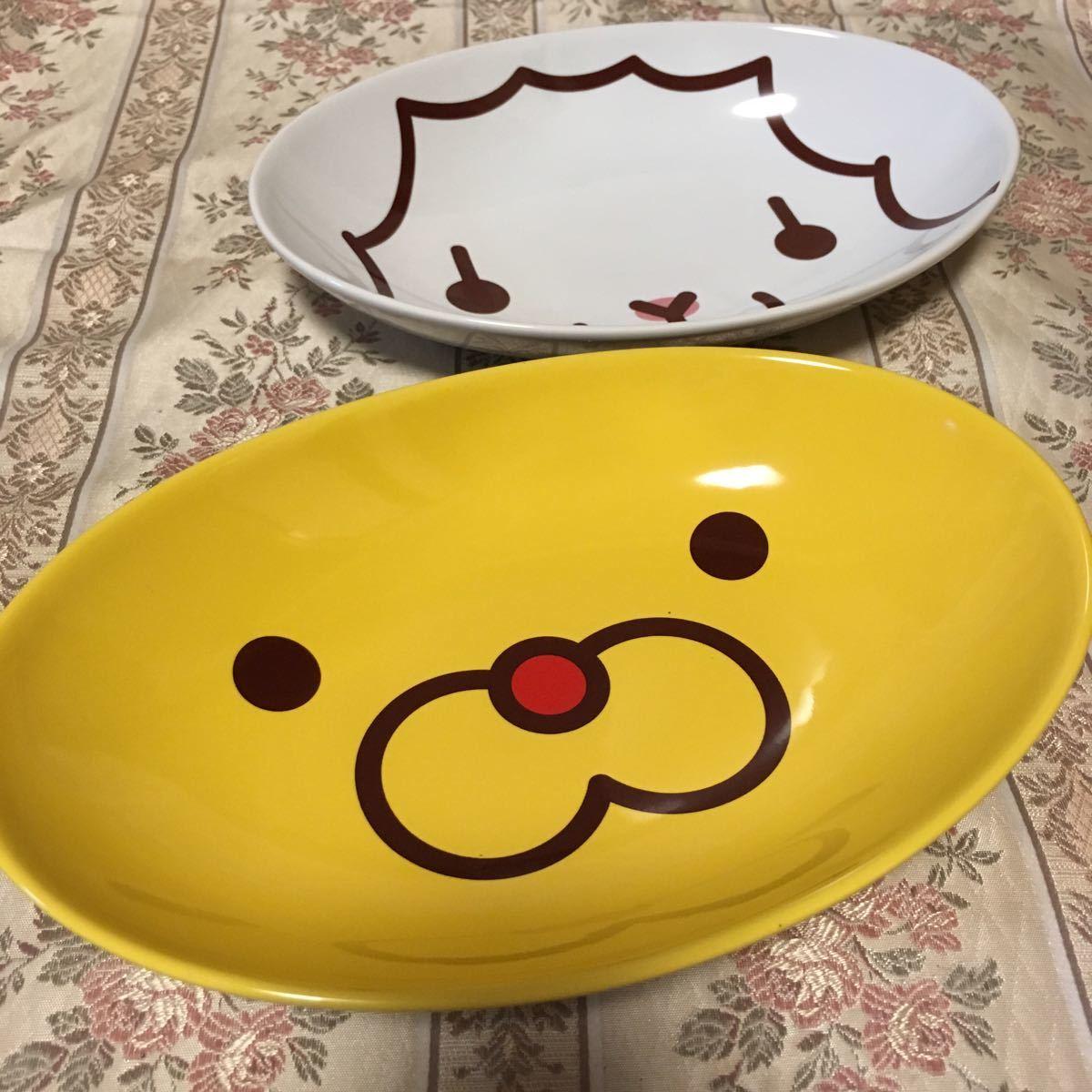 美品★ミスタードーナツ ポンデライオン& フレンチウーラー カレー皿 2枚セット_画像2