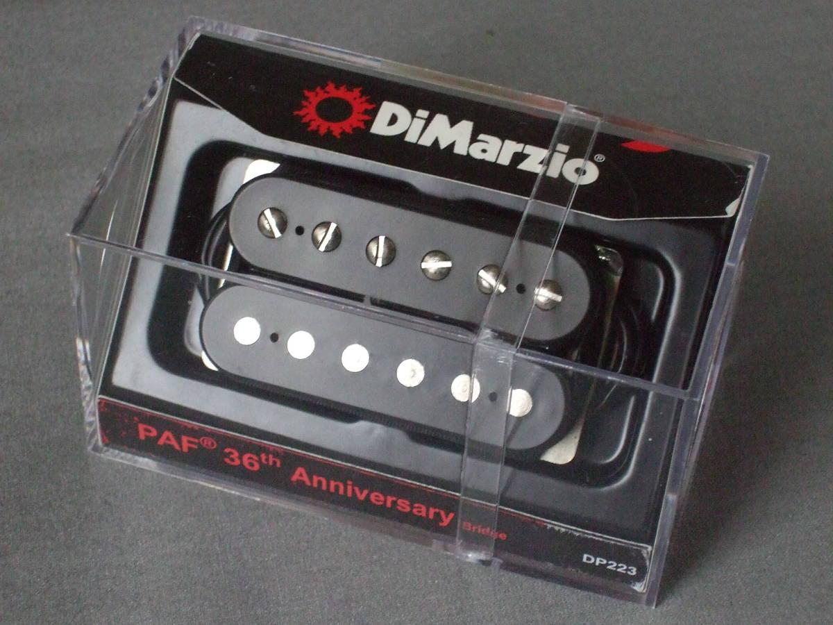 Dimazio ディマジオ PAF 36th Anniversary Bridge DP223 BK
