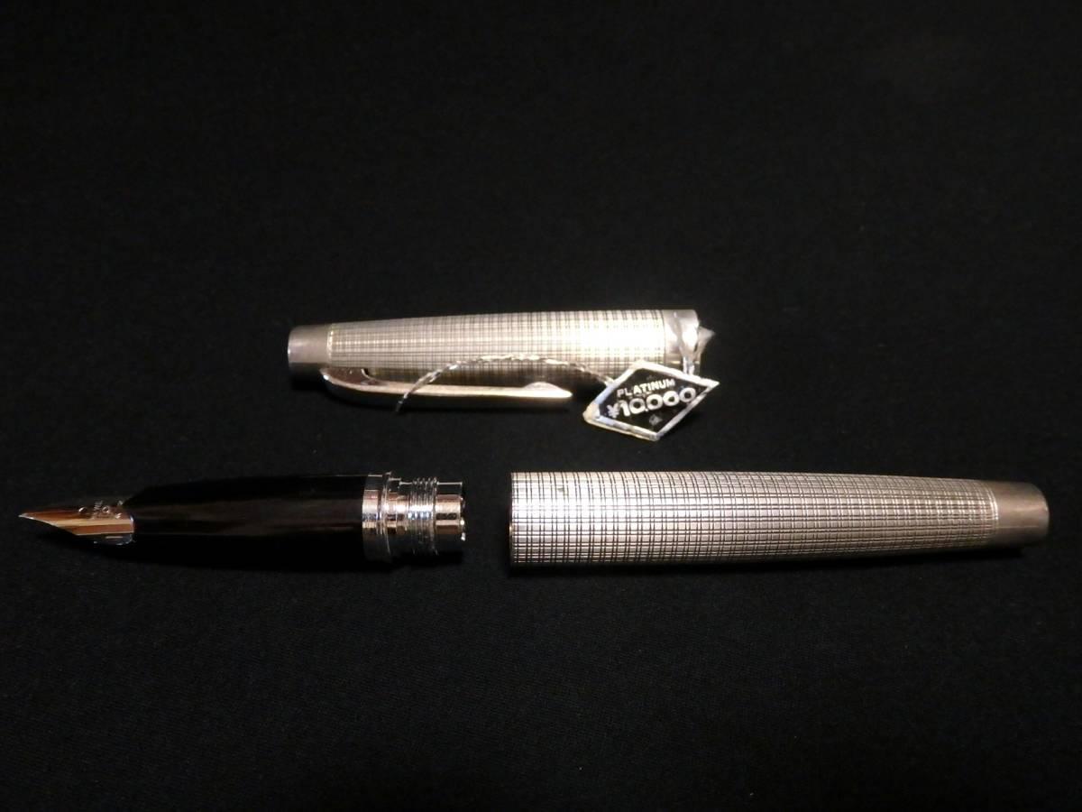 プラチナ 古い万年筆 銀製(スターリングシルバー) ペン先:18K-W.G.  小傷・変色有り インクなし 本体のみ_画像2