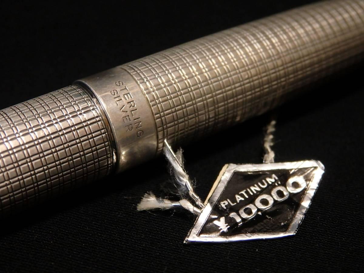 プラチナ 古い万年筆 銀製(スターリングシルバー) ペン先:18K-W.G.  小傷・変色有り インクなし 本体のみ_画像5