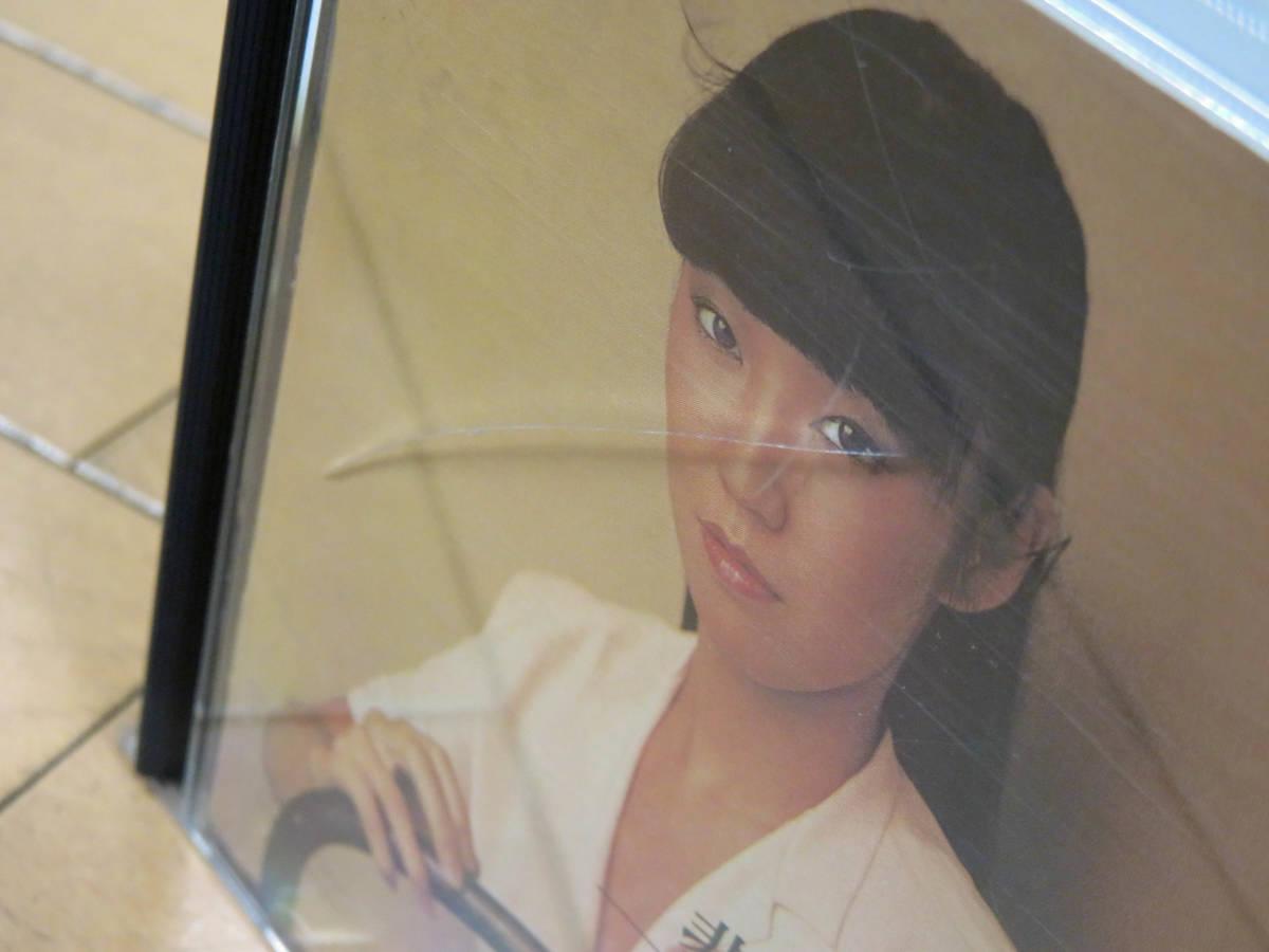 松任谷由実 悲しいほどお天気 CD 再生OK_画像4