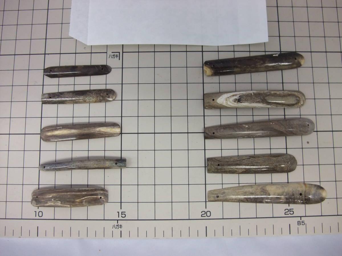 深海松 ヘラ ルアー製作用 10枚セット№3_画像1