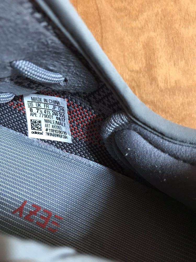 【最落なし】adidas YEEZY BOOST 350 V2 BELUGA 2.0 26cm US8 ベルーガ イージーブースト グレー スニーカー_画像5