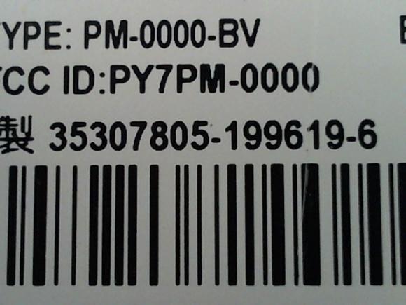 J42013*docomo*Xperia GX*SO-04D*16GB*ブラック*ジャンク*(t.k)①_画像3