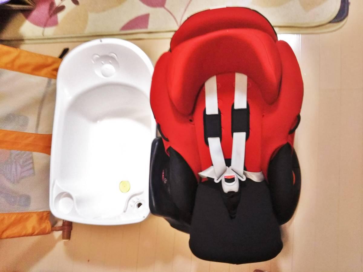 これから必要な方へ 美品 アップリカ 新生児 対応 マシュマロ チャイルドシート 他 ベビーバス フェンス セット Aprica ベビーシート