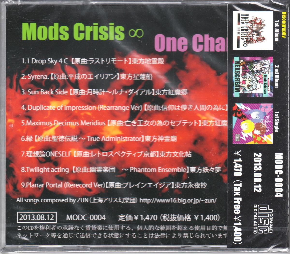 ★Mods Crisis ∞:One chance!!/3rdアルバム,東方アレンジ,ジャパメタ,メタル,メタルコア,スクリーモ,ボーカル,女性Vo,同人音楽,未開封_画像2