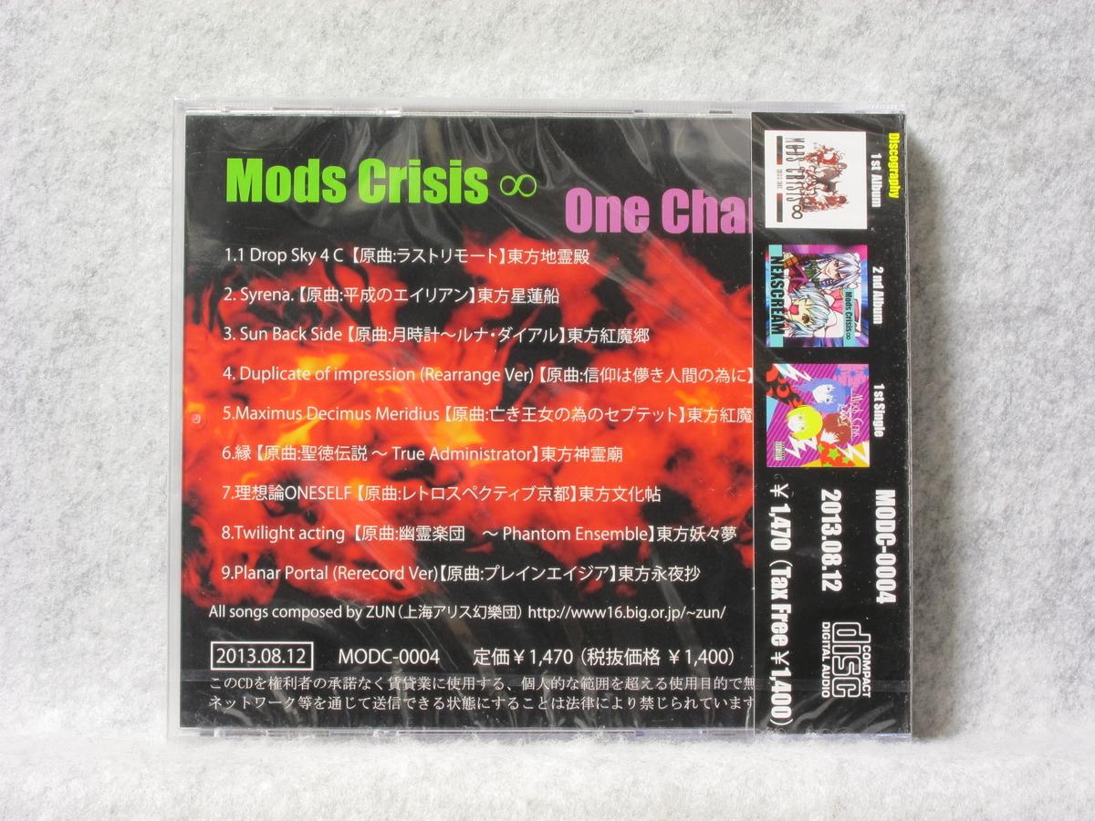 ★Mods Crisis ∞:One chance!!/3rdアルバム,東方アレンジ,ジャパメタ,メタル,メタルコア,スクリーモ,ボーカル,女性Vo,同人音楽,未開封_画像4
