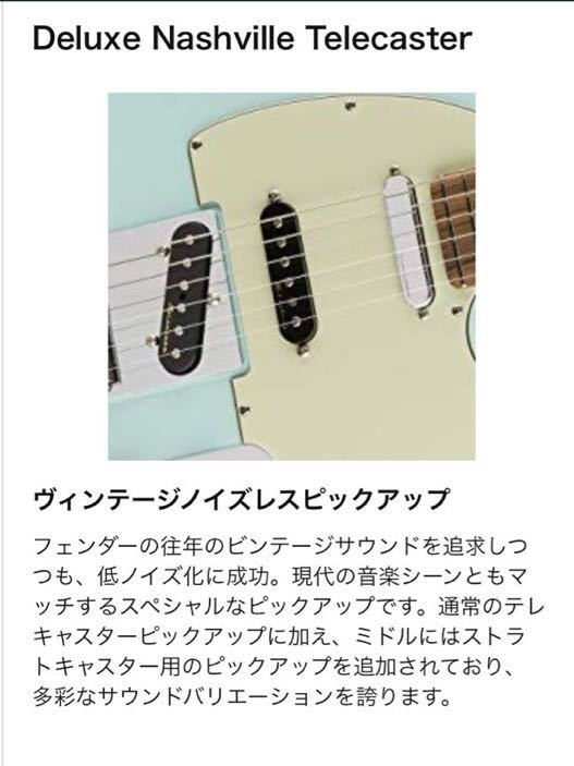 SILENT SIREN サイン入りストラップ付き Fender エレキギター Deluxe Nashville Telecaster_画像8