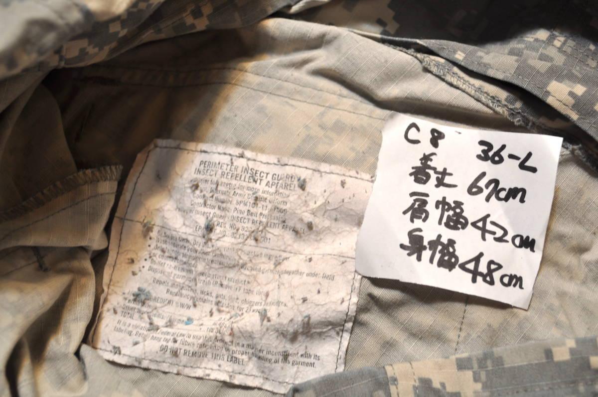 実物 米軍放出品 ACU 陸軍 米陸軍 US ARMY デジタル迷彩 女性兵士用 コンバットジャケット 上着 36-L 戦闘服 BDU D COMBAT JACKET IR_画像2
