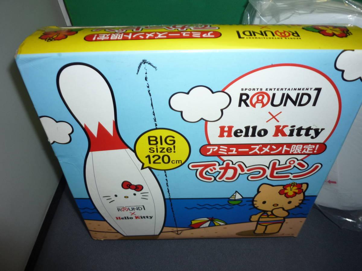 b★未使用・非売品★ROUND1×Hello Kitty でかっピン120cm_画像3