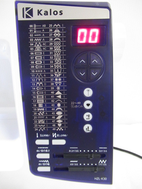 ■ジャンク■現状売 JUKI/ジューキ コンピューターミシン Model:HZL-K30 動作確認済(針が動く事のみ)_画像5