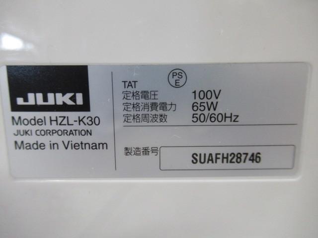 ■ジャンク■現状売 JUKI/ジューキ コンピューターミシン Model:HZL-K30 動作確認済(針が動く事のみ)_画像3