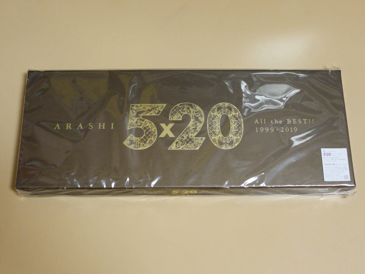 【送料無料】嵐 5×20 All the BEST!!1999-2019 初回限定盤① 4CD+DVD(5×20ビデオ・クリップ+メイキング) 相葉松本二宮大野櫻井
