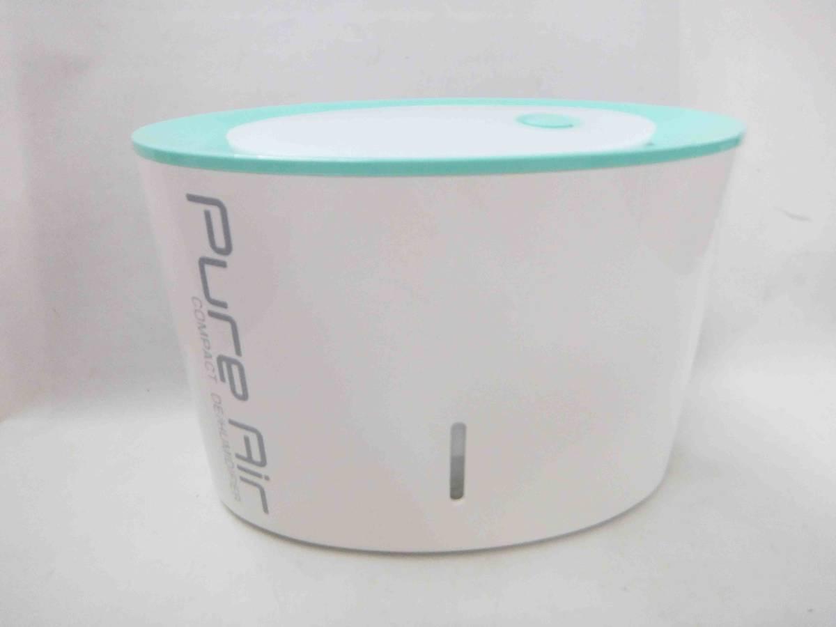 ☆未使用☆ Pure Air ピュアエア コンパクト 気化式加湿器 消臭 除湿 RZ-300