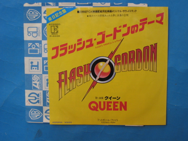 【EP】再生確認済み フラッシュ・ゴードンのテーマ / クイーン 7インチ シングル盤 B面:フットボール・ファイト 送料¥180_画像1
