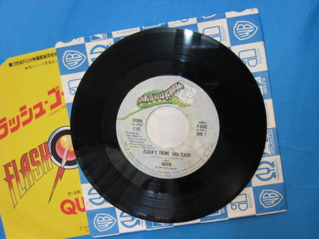【EP】再生確認済み フラッシュ・ゴードンのテーマ / クイーン 7インチ シングル盤 B面:フットボール・ファイト 送料¥180_画像3