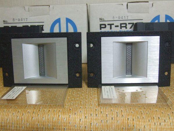 PIONEER PT-R7Ⅲリボンツィーター(ペア)【美品】_画像2