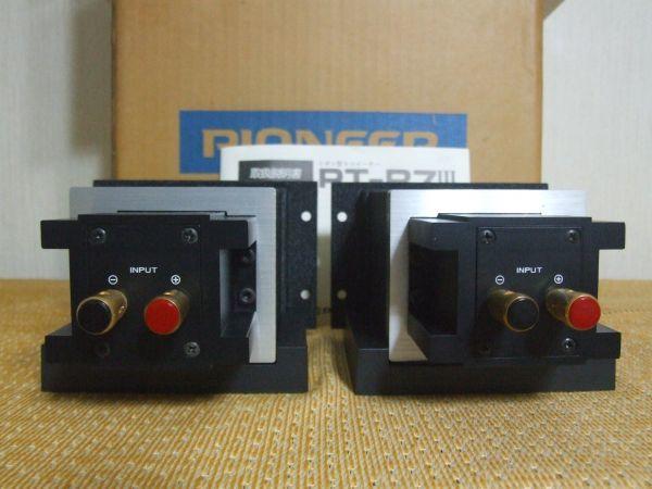 PIONEER PT-R7Ⅲリボンツィーター(ペア)【美品】_画像7
