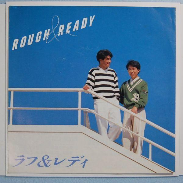 タッチ ラフ & レディ - 背番号のないエース シングル盤_画像2