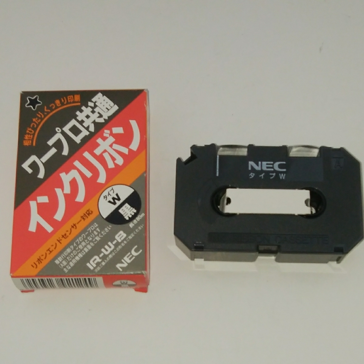 【未使用】NEC ワープロ共通インクリボン タイプW 黒 IR-W-B 1個_画像1