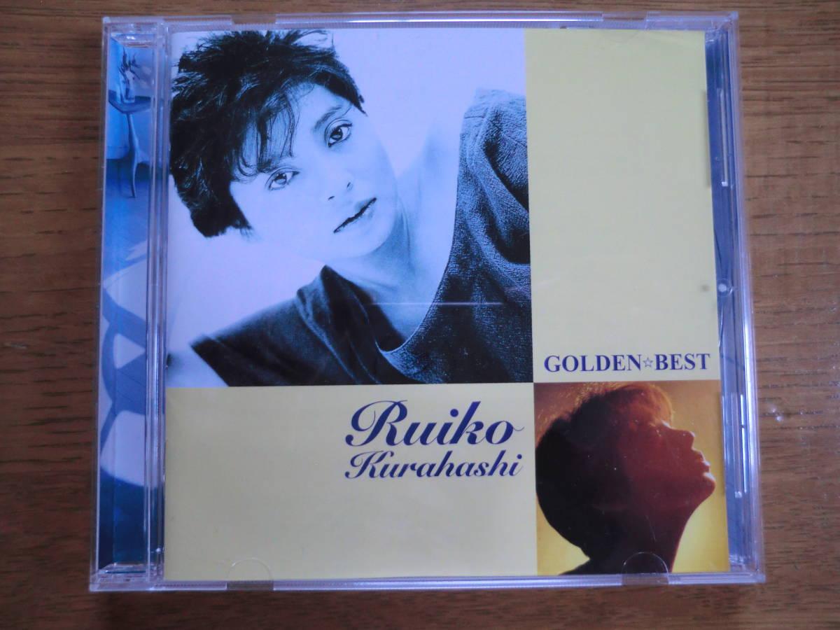 【邦楽CD】倉橋ルイ子★ゴールデン・ベスト