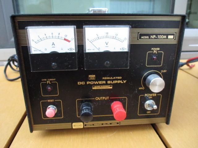 ◆◇古い無線機・安定化電源・マイクなど Sky LARK NP-100/ALINCO ALD-24/他 画像の物まとめて ジャンク◇◆_画像2